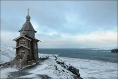 trinity church antarctica |