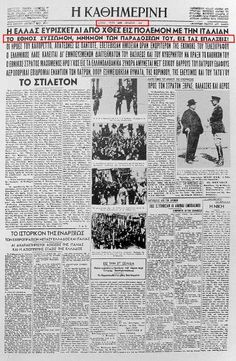 "Front page of the Athens-based newspaper ""Ekathimerini"" announcing that Greece was at war with the Italians- following day of 28 October 1940"