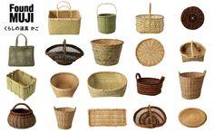 無印良品はカゴも豊富にあります。これらを収納に使えば手軽に和風、アジアンテイストを作り出すことができます。洗濯物もポリプロピレンのカゴに入っているよりこちらの方が断然素敵でしょう。 フタつきのカゴなどネットショップでのみ取り扱っている商品もあります。