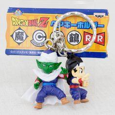 Dragon Ball Z Piccolo + Gohan Figure Key Chain JAPAN ANIME MANGA