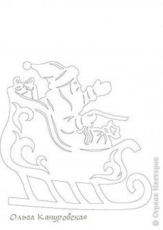 Интерьер Картина панно рисунок Книга Новый год Рождество Вырезание Всё новое - это хорошо   отредактированное старое -   шаблоны Бумага фото 31