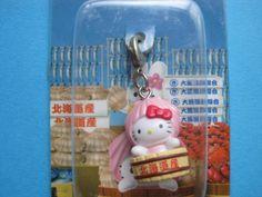 ♪ハローキティ♪北海道限定♪2002♪海産物キティ・ほたて♪FM♪_画像1