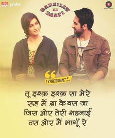 Nazm Nazm Lyrics - Bareilly Ki Barfi