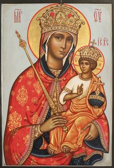 Icon of the Virgin with the Divine Child as King and Queen of the Universe (c. Luke 1 & Apocalypse 1 et seq. Religious Images, Religious Icons, Religious Art, Mother Mary, Mother And Child, Religion, Jesus Christ Images, Tanjore Painting, Madonna And Child
