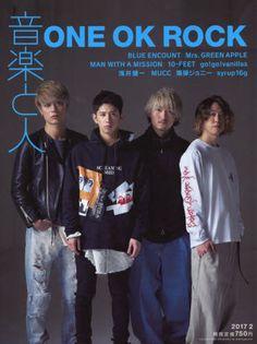 Ongaku to Hito Feb 2017 (ONE OK ROCK)