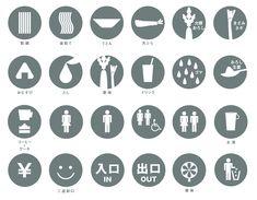 #ピクト #サイン Symbol Logo, Presentation, Symbols, Logos, Icons, Logo, Glyphs, Legos