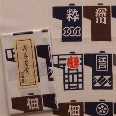Japanese towel – Hanten