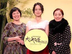 『かぐや姫の物語』朝倉あき、ヒロインの心情に共感「問答無用に心を揺さぶられた」 Studio Ghibli