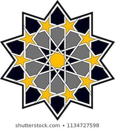 Geometric Mandala Tattoo, Mandala Design, Mandala Art, Islamic Art Pattern, Pattern Art, Geometry Art, Sacred Geometry, Arabesque, African Crafts