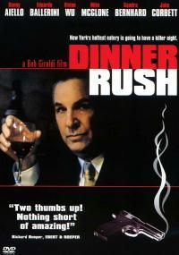 Available in: DVD.Bob Giraldi's dark gangster comedy Dinner Rush comes to DVD with a pair of transfers. The widescreen anamorphic transfer preserves Danny Aiello, Sandra Bernhard, John Corbett, Book Making, Hd 1080p, Movies To Watch, Movies Online, Filmmaking, Movies And Tv Shows