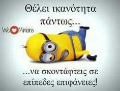 Funny Picture Quotes, Funny Photos, Very Funny Images, Greek Quotes, Funny Moments, Minions, Laughter, Jokes, Lol