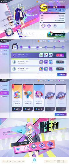 游戏UI-图标设计 微信公众号: 叶子学堂   QQ交流群:698313227