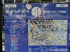 Sapan Hua Chang Pier Bangkok, Thai Recipes, Thai Food Recipes