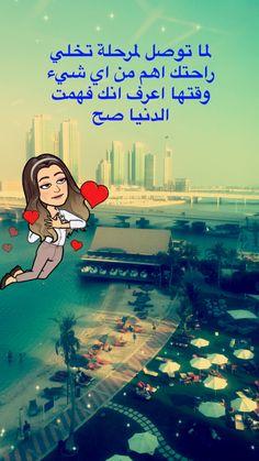 Arabic English Quotes, Arabic Love Quotes, Poster, Billboard