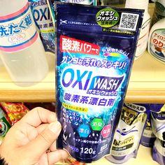 あれもこれも真っ白♡100均の『オキシウォッシュ』で#オキシ漬けに挑戦! - LOCARI(ロカリ)