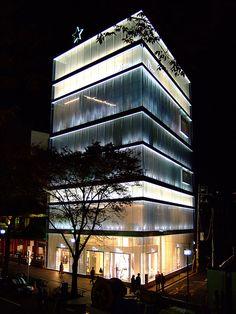 SANAA Dior in Tokyo