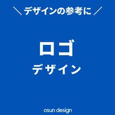 ロゴデザインの作成のアイデアに役立つボードです。 Company Logo, Logos, Design, Logo