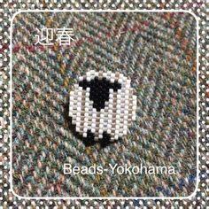 羊 の画像|Beads☆Yokohama