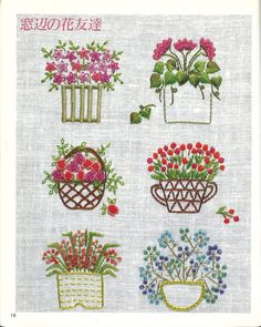 Japanese Embroidery Flowers Japanese Flowers Embroidery Collections e book by AdoredPixel Sashiko Embroidery, Learn Embroidery, Japanese Embroidery, Ribbon Embroidery, Embroidery Art, Embroidery Stitches, Machine Embroidery, Hand Embroidery Tutorial, Embroidery Flowers Pattern