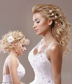Wedding Hairstyles Long Hair | Medium Hair For Women
