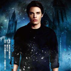 Vampire Academy Taiwan Poster
