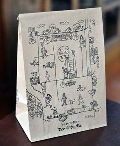 : アイデアにんべん E se o mapa viesse como uma embalagem? Pode até ser aquele tipo de capa solta que cobre a capa mesmo. Japanese Packaging, Tea Packaging, Brand Packaging, Map Design, Branding Design, Logo Design, Japanese Design, Vintage Design, Packaging Design Inspiration