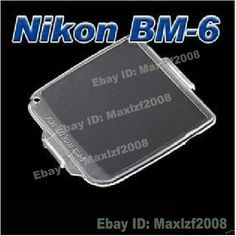 LCD Monitor Screen Protector Cover BM-6 For Nikon D200