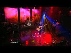 http://youtu.be/jBt9S2DTW8Y  Han Hee Jung