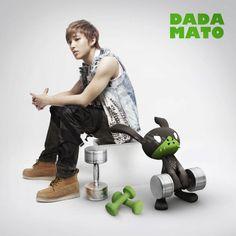Matoki introduces bunny Dadamato with B.A.P member Jongup #allkpop #kpop #BAP