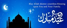 May The Blessing Of Allah Fill Your Life With Happiness, Success, And Good Health, #€id_Mubarak