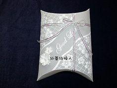 紙蕾絲操人的部落格 :: 隨意窩 Xuite日誌