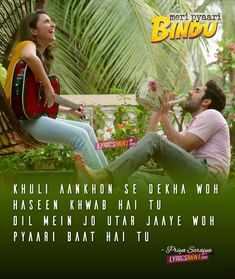 Top 10 Hindi Songs of 2019 (right now) - Top 10 Hindi Songs List includes Best Love Songs & Sad Songs of 2018 with Lyrics Quotes from Bollywood movies or singles. Lyrics Deep, Just Lyrics, Romantic Song Lyrics, Beautiful Lyrics, Love Songs Lyrics, Cool Lyrics, Bollywood Love Quotes, Bollywood Songs, Bollywood Theme