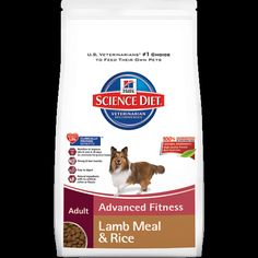 Hill's Dog Food for High Quality Nutrition Hills Dog Food, Hills Science Diet, Brown Rice Recipes, Dog Food Recipes, Lamb, Nutrition, Meals, Fitness, Pet Tips