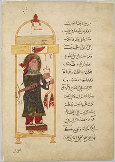 From the Harvard Art Museums' collections Female Cupbearer (painting, recto; text, verso), illustrated folio from a manuscript of Kitab fi Ma'rifat al-Hiyal al-Handasiya (Book of the Knowledge of Ingenious Mechanical Devices) of al-Jazari Medieval Manuscript, Illuminated Manuscript, Islam And Science, Statues, Collages, Mediterranean Art, Ottoman, Harvard Art Museum, Ancient Persian