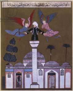 Isa (Jesus) carried by two angels from the minaret of the mosque in Damascus, from 'Zubdet ut Tevarih', 1583 (vellum), Turkish School, (16th century). Manuscript showcased at Topkapi Palace, Istanbul, Turkey.