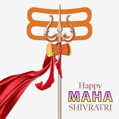 Navratri Greetings, Diwali Greetings, Ram Navami Images, Diwali Vector, Happy Navratri Images, Photos Of Lord Shiva, Trishul, Happy Ganesh Chaturthi, Lord Shiva Painting