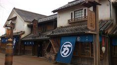 江戸 町 - Google 検索