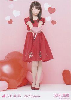 omiansary27: Akimoto   日々是遊楽也 Beautiful Japanese Girl, Beautiful Asian Girls, Pose Reference, Real Women, Idol, Flower Girl Dresses, Kawaii, Poses, Summer Dresses