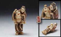 江戸時代 在銘「蕉雨」 本象牙造 おんぶの図 根付
