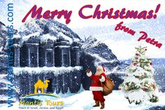Mantis Tours & Travel wishes you all Merry Christmas! - See more at: www.mantis-tours.com #MantisTours #TripAdvisor #PictureOfTheDay #Vacation #Travel #Israel #Eilat #Jordan #Petra #PetraTour #Christmas #MerryChristmas #SantaClaus #Snow