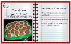 Θα σε κάνω Μαγείρισσα!: Τρουφάκια με 3 υλικά! (συνταγή της Ευαγγελίας) Sweets, Drinks, Chocolates, Food, Candy, Kitchen, Drinking, Beverages, Cooking