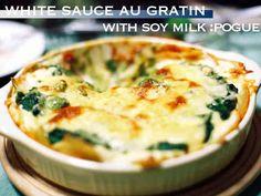 5分でできる。米粉と豆乳のホワイトソースの画像