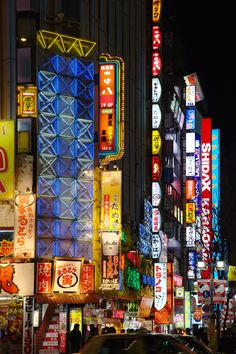 Street lights at Shinjuku, Tokyo, Japan