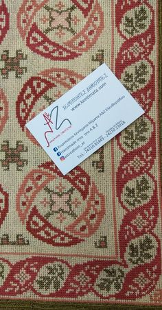 Cross Stitch Boarders, Cross Stitch Tree, Cross Stitch Alphabet, Cross Stitch Flowers, Cross Stitch Embroidery, Cross Stitch Patterns, Hand Embroidery Design Patterns, Hobbies And Crafts, Pattern Design