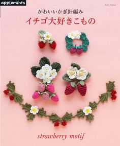 Cute Crochet Strawberry I love this . Crochet Strawberry, Crochet Fruit, Love Crochet, Crochet Flowers, Crochet Books, Crochet Crafts, Craft Patterns, Crochet Patterns, Japanese Crochet