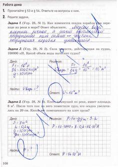 Crfxfnm решебник гдз по учебнику английский язык 4 класс и.н верещагина о.в афанасьева