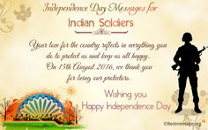 Send Happy 70th Independence Day 2016 Wishes & Text Messages for Indian Soldiers