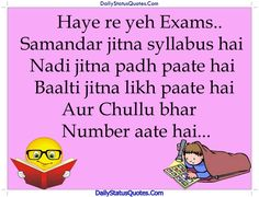 Haye re yeh Exams  Daily Status Quotes
