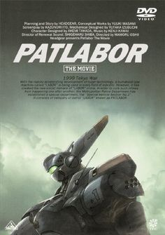 "Japanese movie ""PATLABOR"" (Mamoru Oshii)"