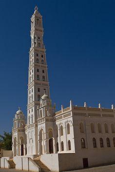 Al muhdhar mosque - Tarim, Yemen